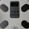 標準体重計算 BMI値計算 モデル体重はキツイ